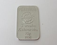 Pt1000プラチナ インゴットバー 10.0g 田中貴金属