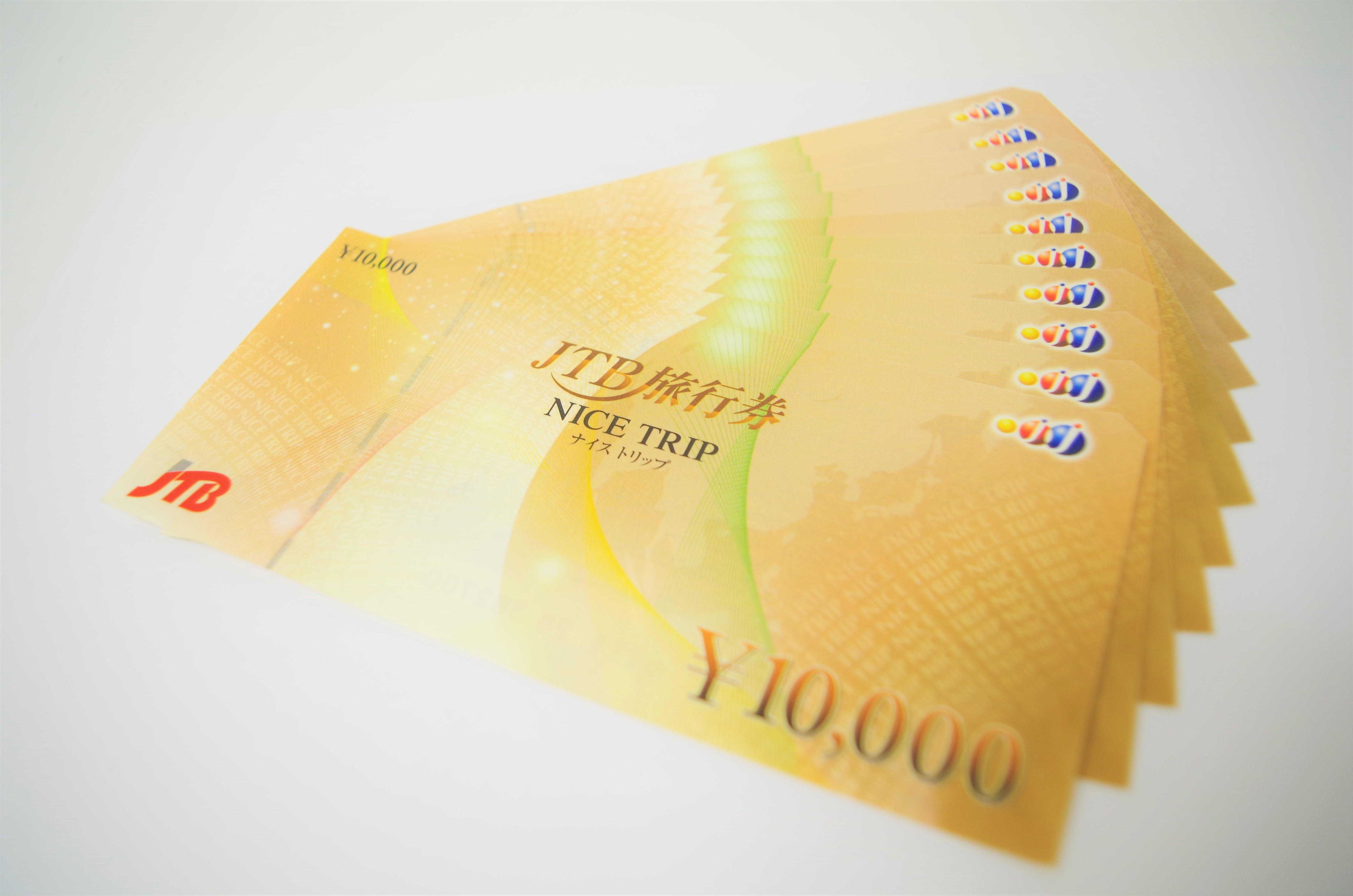 JTB旅行券ナイストリップ10,000円×10枚 ※11月買取キャンペーンの為、通常レートより1%アップ