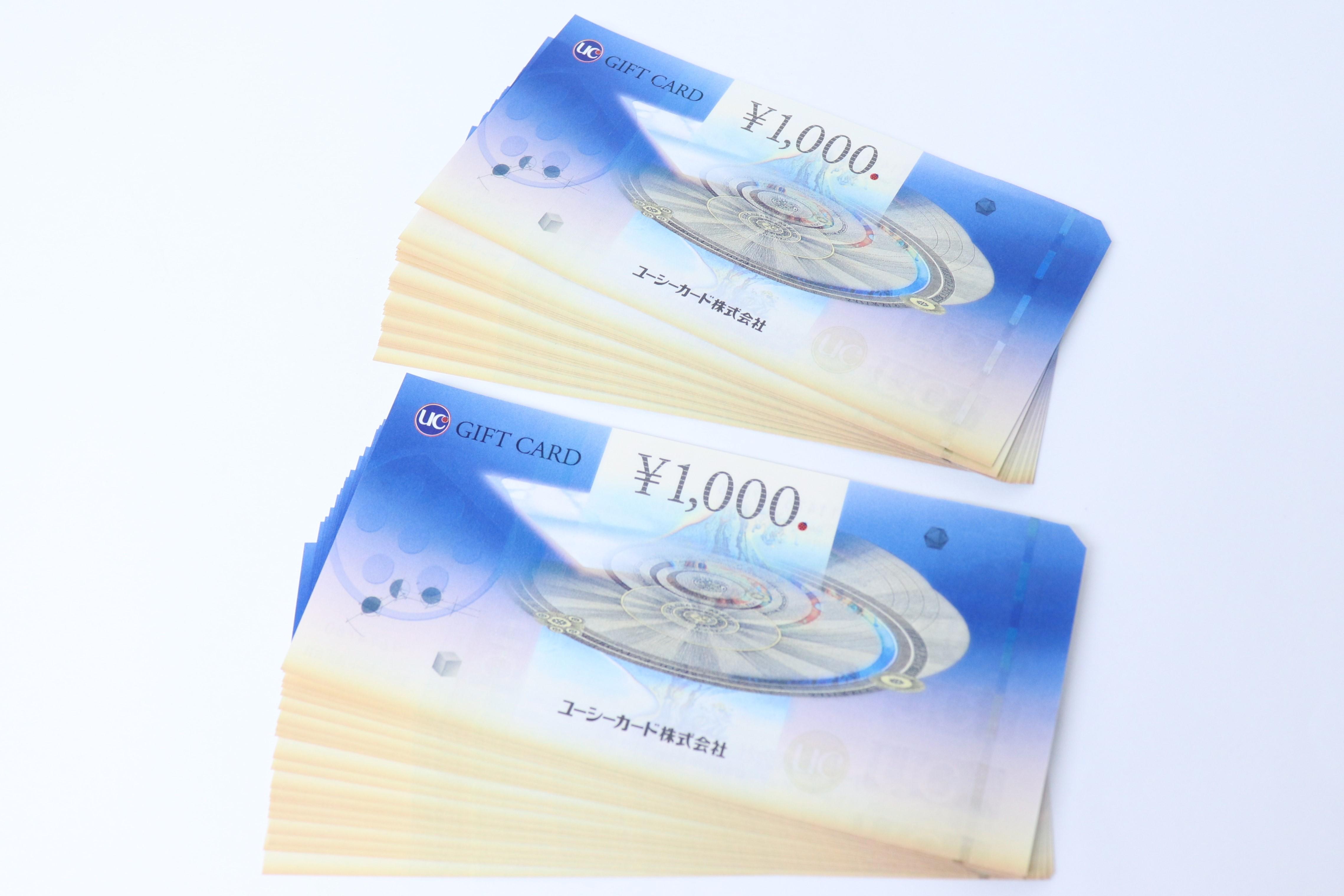 UCギフトカード(ギフト券)1000円×40枚 ※11月買取キャンペーンの為、通常レートより1%アップ