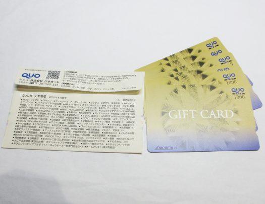 クオカード(金券)1000円×6枚 ※@95%(一枚あたり950円)