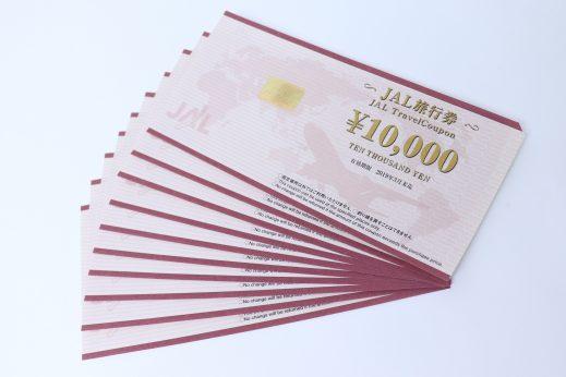 JAL旅行券10000円×10枚(@89%)1枚あたり8,900円