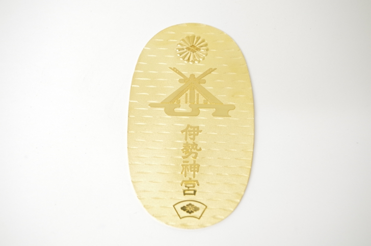 K24 第60回伊勢神宮式年遷宮 純金 小判型メダル 90.0g(2018年9月時点。買取単価は毎日返変動します)