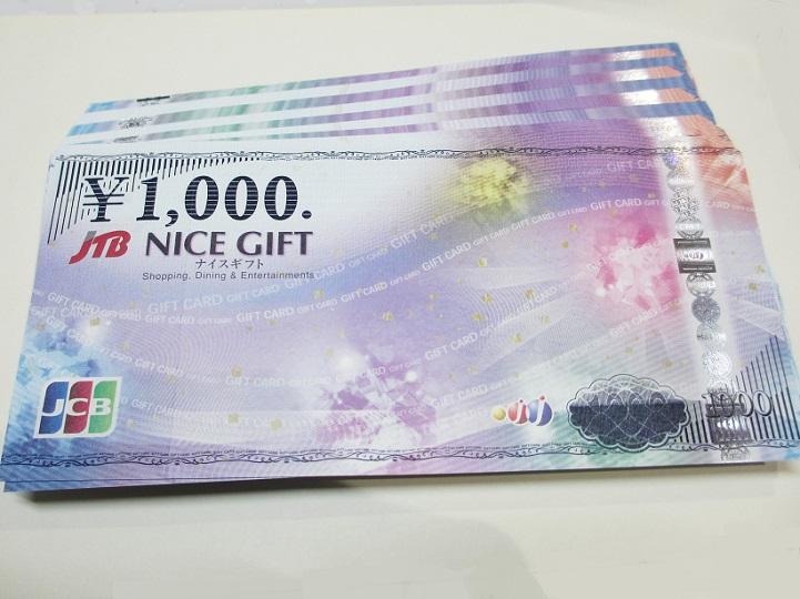 JTBナイスギフト券1000円×80枚 (@96%)一枚あたり960円