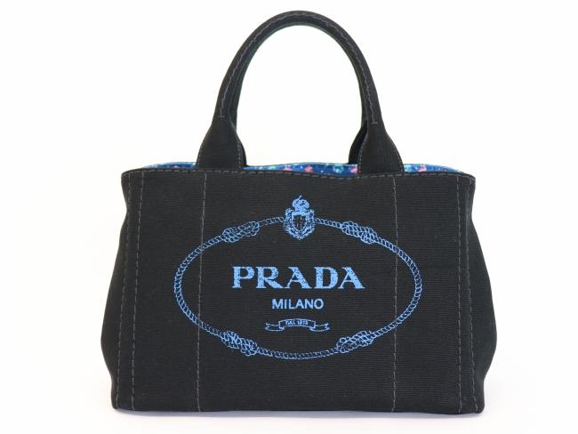 プラダ ミニカナパ トートバッグ 1BG439(11月限定・査定金額10%UPキャンペーン価格!)
