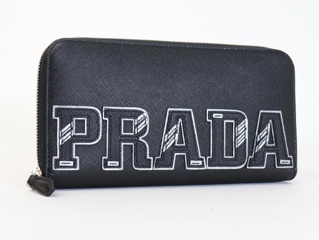 プラダ 1ML056 サフィアノ ラウンド長財布(12月限定・査定金額10%UPキャンペーン価格!)