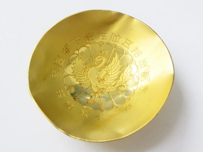 純金(24金)天皇陛下御在位五拾年記念 金杯 78.7g(2020年7月現在。買取価格は毎日変動します)